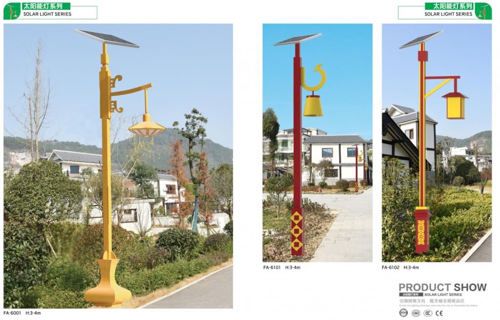 太阳能灯系列照明P60-61