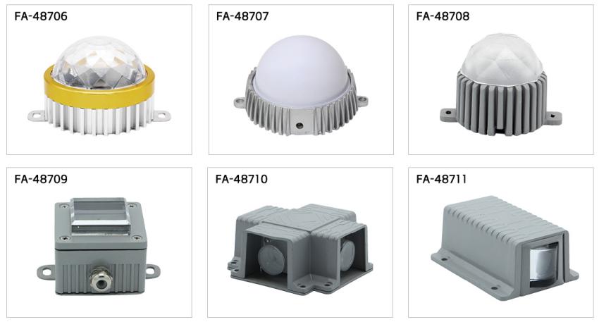LED点光源P487